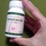 ママニック葉酸サプリを飲んでみた感想